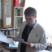 Каниськин Максим