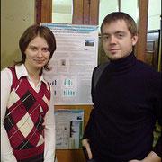 """Конфенерция """"Инновации, организмы и экология"""", октябрь 2008 г."""