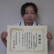 救急医療現場での看護の表彰