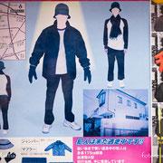 Fotorealis. Il Giappone moderno
