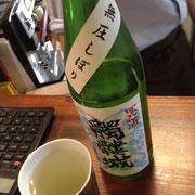 【冥酒 髑髏城】期間限定にごり酒