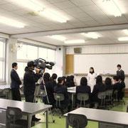 NHK甲府増穂商業高校取材