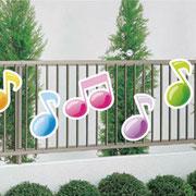 フェンス音符サイン設置例③