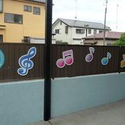 フェンス音符サイン設置例①