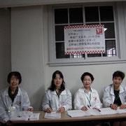 関東地区病院ボランティア・分科会受付