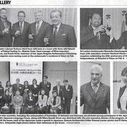 トドロフ大使、遠藤輸入ワイン協会事務局長、岸参議院議員(日勃議員友好協会議長)と岡崎代表