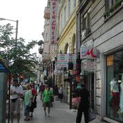 ヴィトシャ通り