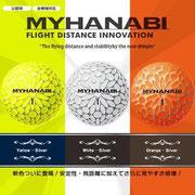 MYHANABI(マイハナビ)