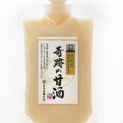 奇跡の甘酒(白米タイプ)  550円