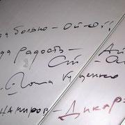 автографы на стенах кафе