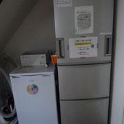 共有の冷蔵庫とフリーザー