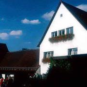 同じ建物。卓球場もここにあった