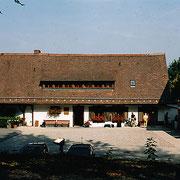 Bauernschule。今も残っている建物