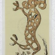 三人展(2007)