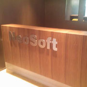 Eingangstressenbeschriftung - NeoSoft