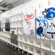 Byung-In KANG // Lars HARMSEN/Johannes KÖNIG (Melville Brand Design)
