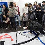 Byung-in KANG Calligraphy Performance