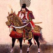 Hideyosi Toyotomi.