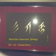 Calligraphie nüshu, feuille d'or sur papier texturé marron - création MSaussure-Young, encadré, 125 euros