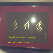 Calligraphie nüshu, feuille d'or sur papier texturé marron - création MSaussure-Young, encadré