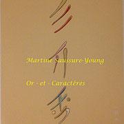 Calligraphie nüshu or et pigments sur papier texturé sable - création MSaussure-Young, encadré