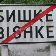 Abschied von Rüdiger und Biskek