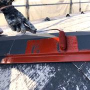 ④棟板金の防錆塗装。
