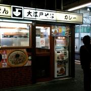 まづは、大江戸そばで腹ごしらえ。