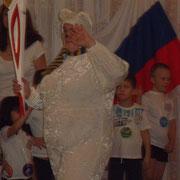 Прощание с белым олимпийским  мишкой