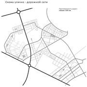 Схема улично-дорожного каркаса
