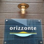 イタリアンレストラン「オリゾンテ」様