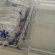 保冷用氷、ロックアイス