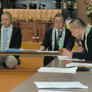 事務局長も藤井さんに交代。