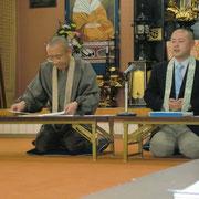 濱田会長所信表明。「みんなで輪を作って楽しい会にしていきましょう!」。