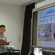 Thai students gave a presentation about the forest and CFP program in Thailand