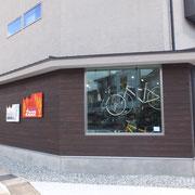 自転車専門店ナガクラの外観