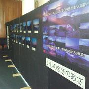 富良野:富良野演劇工場