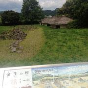 金生遺跡。北杜市では縄文時代の大規模な集落遺跡が見つかっている。