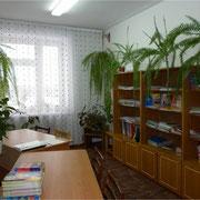 Методичний центр вчителів іноземної мови