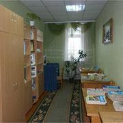 Методичний центр вчителів початкових класів