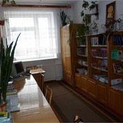 Методичний центр вчителів української мови та літератури