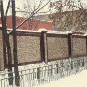 Заборы Бетонные Двусторонние Декоративные http://www.concrete-fences.com/ Московская область г.Мытищи ул.Матросова 14