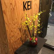 鎌倉彫慶 木内工房