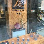花岡央 ガラスの器と鎌倉彫