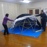 スタードームの構造