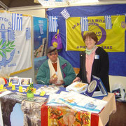 Le stand grec