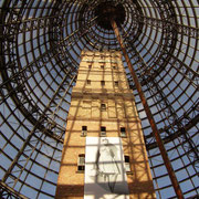 Shot Tower in Melbourne. Foto: ©Rita Helmholtz
