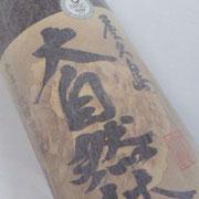 芋焼酎 屋久島 大自然林-ダイシゼンリン