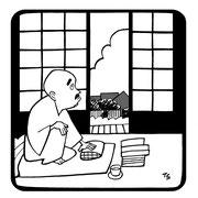 ねんてん先生の 文学のある日々 8/7