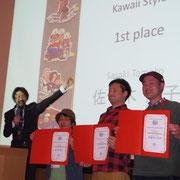 授賞式 カワイイ賞1位を頂きました。